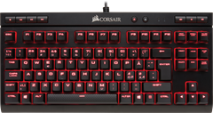Corsair Gaming K63 Compact Red LED MX Red